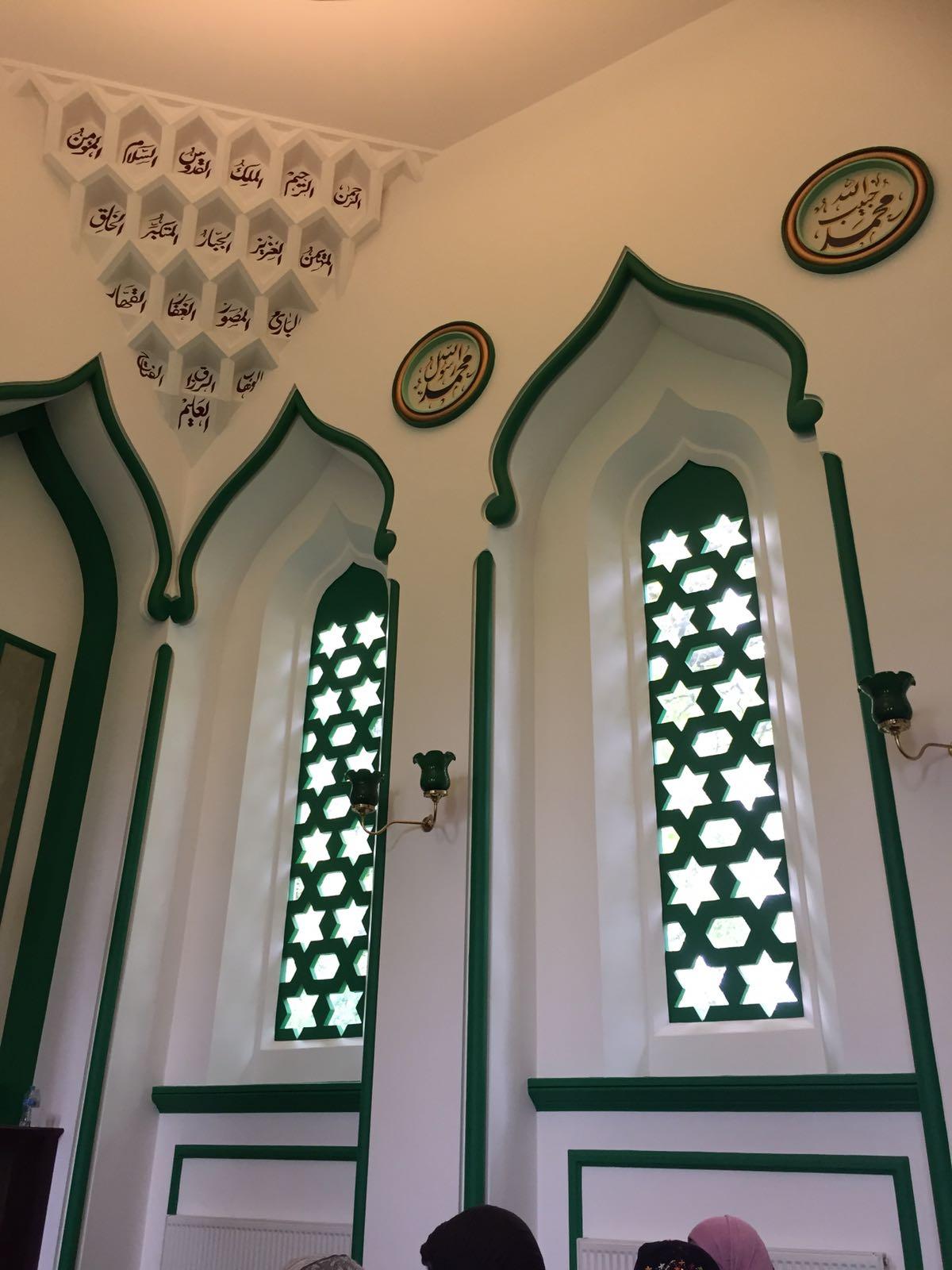 Inside Woking mosque